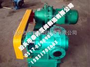 NCB内啮合齿轮泵NCB-60/0.5