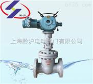 Z9B41H-40CP型电动防爆闸阀