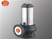 JYWQ、JPWQ自動攪勻排污泵