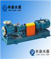 IR型耐腐蚀保温离心泵