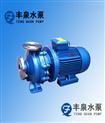 IHZ不锈钢化工离心泵