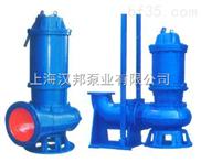 漢邦QW型無堵塞潛水污水泵、*批發價_1