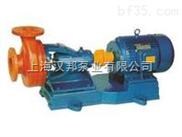 汉邦9 IS卧式离心泵、IS50-32-125_1