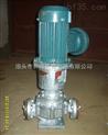 LRY系列立式热油泵,立式导热油泵,立式油泵,立式高温泵,立式离心油泵