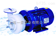 PF氟塑料离心泵