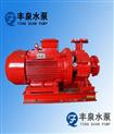 XBD变流稳压消防泵