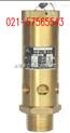 A28X-16T空壓機安全閥