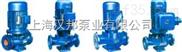汉邦10 ISG立式清水泵、ISG20-110