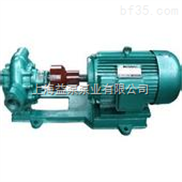 KCB  2CY 齿轮式输油泵