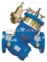 YQ980011-过滤活塞式流量控制阀