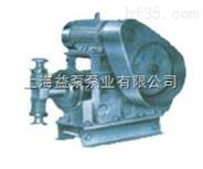 電動防爆高溫往復泵WBR-20/7整套(含稅)