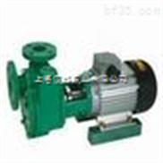 FPZ型耐腐工程塑料自吸泵