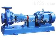 汉邦1 IS型卧式单级单吸清水离心泵、清水泵