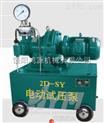 二缸高压试压泵