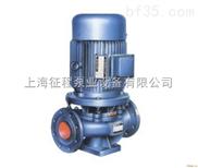 IRG立式单级单吸热水管道离心泵