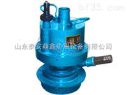 FWQB30-18風動潛水泵 FWQB系列風泵