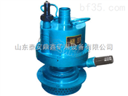 FWQB30-18风动潜水泵 FWQB系列风泵