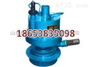 FWQB70-30风动涡轮潜水泵 噪音小工作效率高