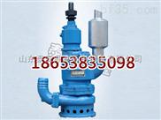 QYW25-45排沙排污潜水泵I体积小重量轻