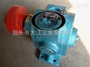 泊大江供应ZYB可调式渣油泵