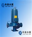 ISW型不銹鋼管道離心泵