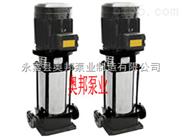 25GDL2-12-多级泵,GDL多级离心泵,不锈钢多级离心泵,多级离心泵