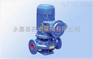 YG型防爆立式管道離心油泵,不銹鋼立式離心管道泵