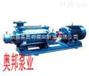 多级泵,TSWA卧式多级离心泵,卧式多级泵,多级离心泵