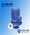 温州IHG型不锈钢立式管道泵