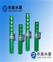 QJ型深井多级潜水泵
