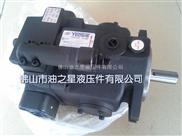 台湾原装油升柱塞泵YEOSEH现货V18A3R-10X,油泵维修