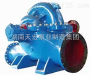 卧式SA型单级双吸中开离心泵价格SA单级卧式水平中开泵