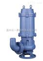 厂家直销WQ型无堵塞排污泵