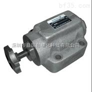 SRCG系列單向節流閥 HALTENS液壓閥