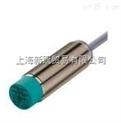 倍加福NCN30 U1 N0液壓系統平衡閥
