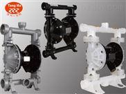 大流量工程塑料气动隔膜泵,流量60立方米每小时,工程塑料四氟气动隔膜泵