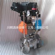 不锈钢气动调节球阀输入4~20mA信号