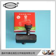 液壓螺紋管式調速 單向節流閥 流量控制閥 KC-03 3/8