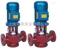 立式玻璃钢管道泵SL40-20耐腐蚀玻璃钢管道泵