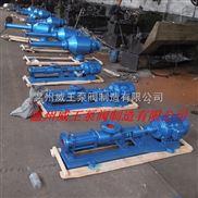I-1B螺杆浓浆泵 卫生级 全不锈钢卧式螺杆泵