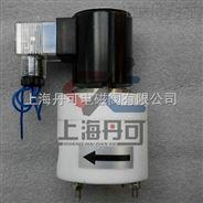 聚四氟乙烯塑料電磁閥