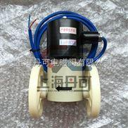 聚丙烯PP塑料电磁阀