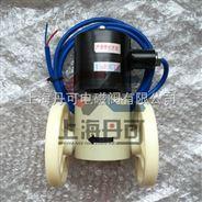 聚丙烯PP塑料電磁閥