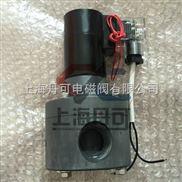 PVC电磁阀