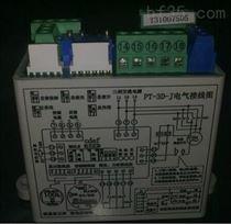 调节型执行器控制模块 PT-3D-J三相控制模块