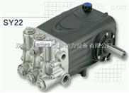 高压泵 高压柱塞泵 高压清洗泵