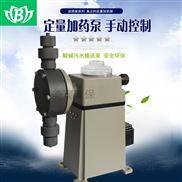 美宝定量加药泵厂家 江苏机械计量泵 让你享受工作的美好