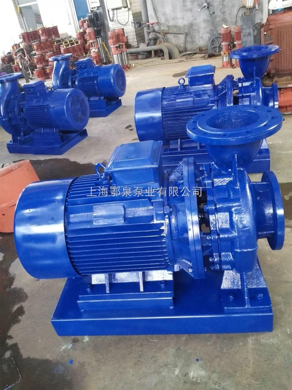 冷�鏊�循�h泵