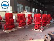 供應XBD2/1.8-40L單級立式消防泵,噴淋泵選型,消防泵廠家