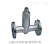 液體膨脹式蒸汽疏水閥
